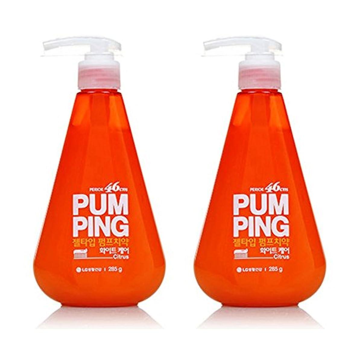 ブームどれねばねば(ぺリオ) PERIO ソンジュンギ 歯磨き粉 ポンピング大容量 285g*2個 (シトラス+シトラス) [並行輸入品]