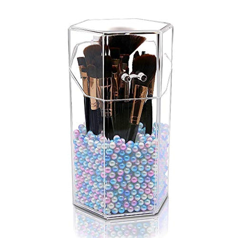 休日に誘惑ネックレス透明 メイクブラシホルダー コスメ収納 化粧ブラシ収納筒 真珠 収納ボックス 化粧収納ボックス 防塵