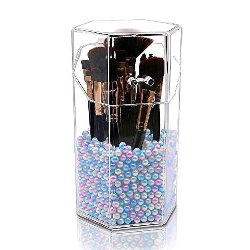 所得溶融素子透明 メイクブラシホルダー コスメ収納 化粧ブラシ収納筒 真珠 収納ボックス 化粧収納ボックス 防塵