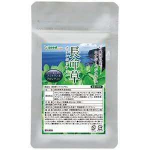 長命草 (フコイダン・クロレラ入り) (約1ヶ月分/30粒) 日本最西端、与那国島に自生する長命草