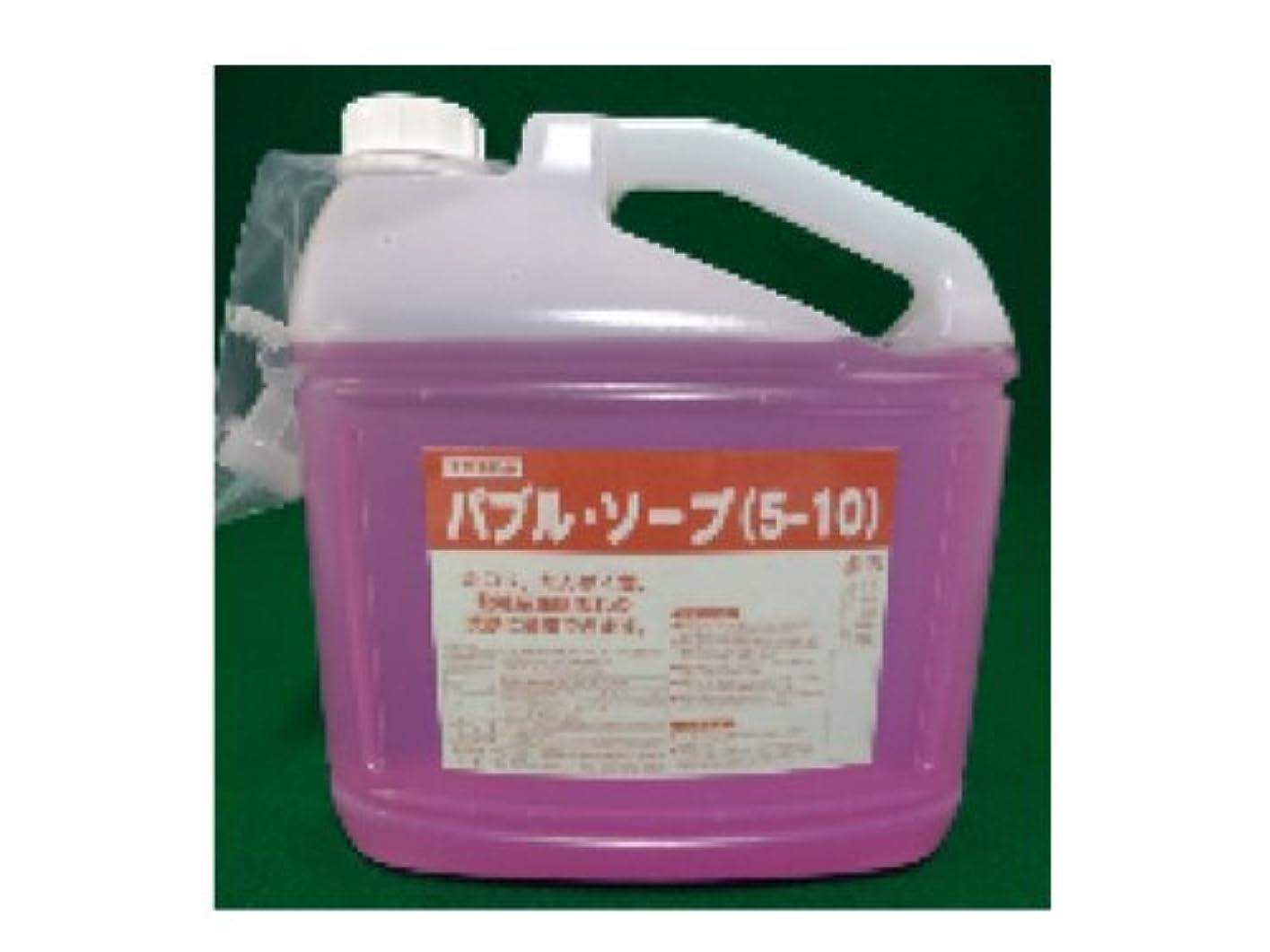 合法消毒剤割り当て業務用ハンドソープ サンユウ バブルソープ 5KX4本入り