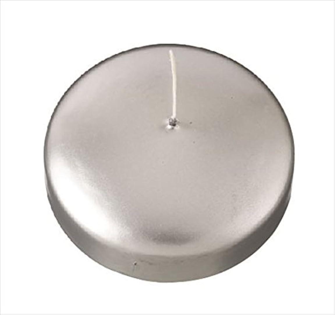狂った新しい意味杭カメヤマキャンドル( kameyama candle ) プール80 「 シルバー 」