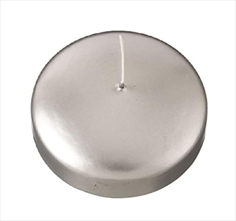 アジテーションサイレント反対するカメヤマキャンドル( kameyama candle ) プール80 「 シルバー 」