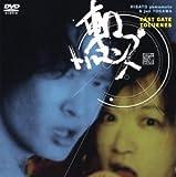 東口DVD