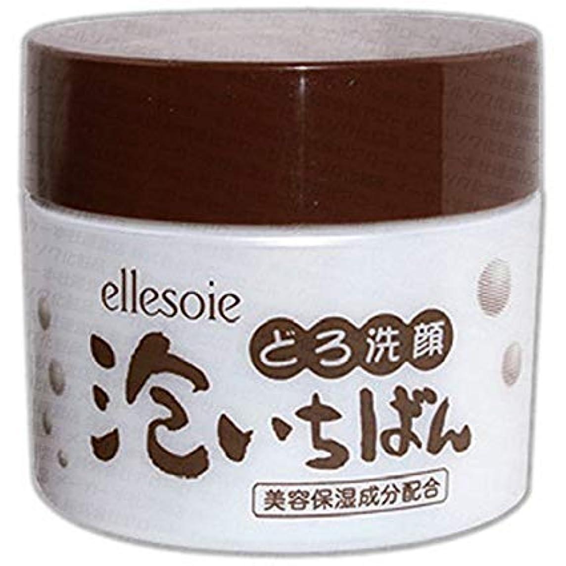 仮装すり分エルソワ化粧品(ellesoie) どろ洗顔 泡いちばん 120g入り (ジャー容器入り120g)