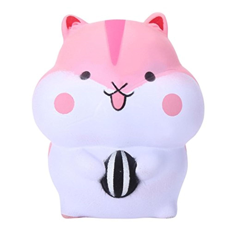 おもちゃ、botrong 1pcかわいいハムスターSlow RisingコレクションSqueeze応力Reliever Toy Size: 9 * 9*11CM ピンク 1
