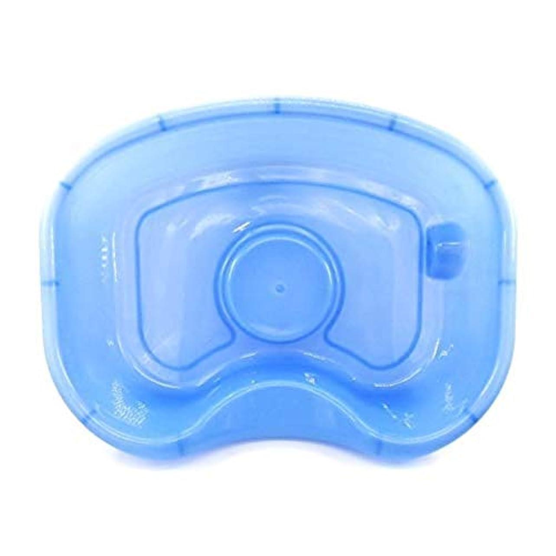知覚摂氏度補償医療患者ケアシャンプー洗面器-ポータブル医療イージーベッドシャンプープラスチック洗面器ヘアウォッシングトレイ