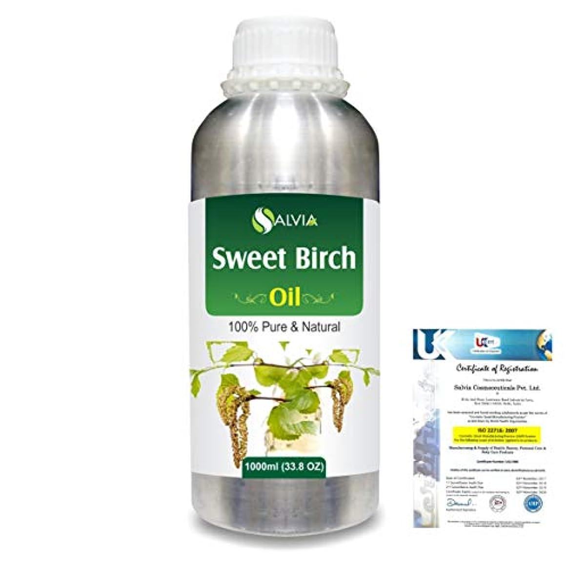 赤面トーク洗剤Sweet Birch (Betula lenta) 100% Natural Pure Essential Oil 1000ml/33.8fl.oz.