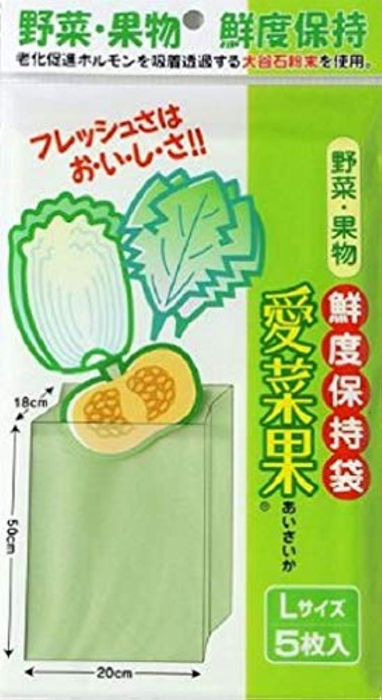 キャンセル特別な彼ら2袋セット/「愛菜果」(Lサイズ?5枚入り)