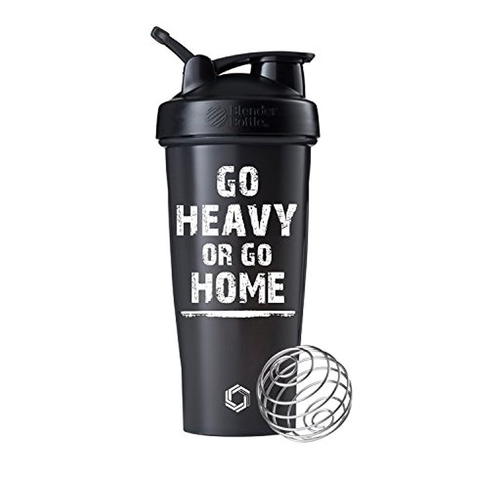 重要性プラスチックはっきりとGo Heavy Or Go Home Blender Bottle Shakerカップ、28ozまたは32ozクラシックBlender Bottles