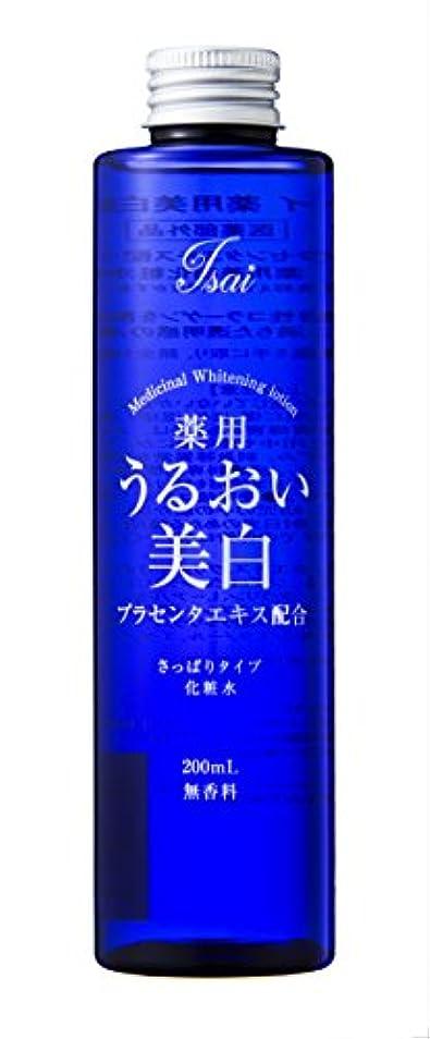 頭痛筋肉のベンチアイサイ 薬用美白化粧水