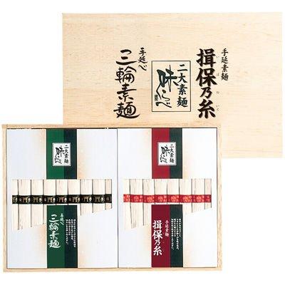 IMK-25 二大素麺 味くらべ(木箱入り)