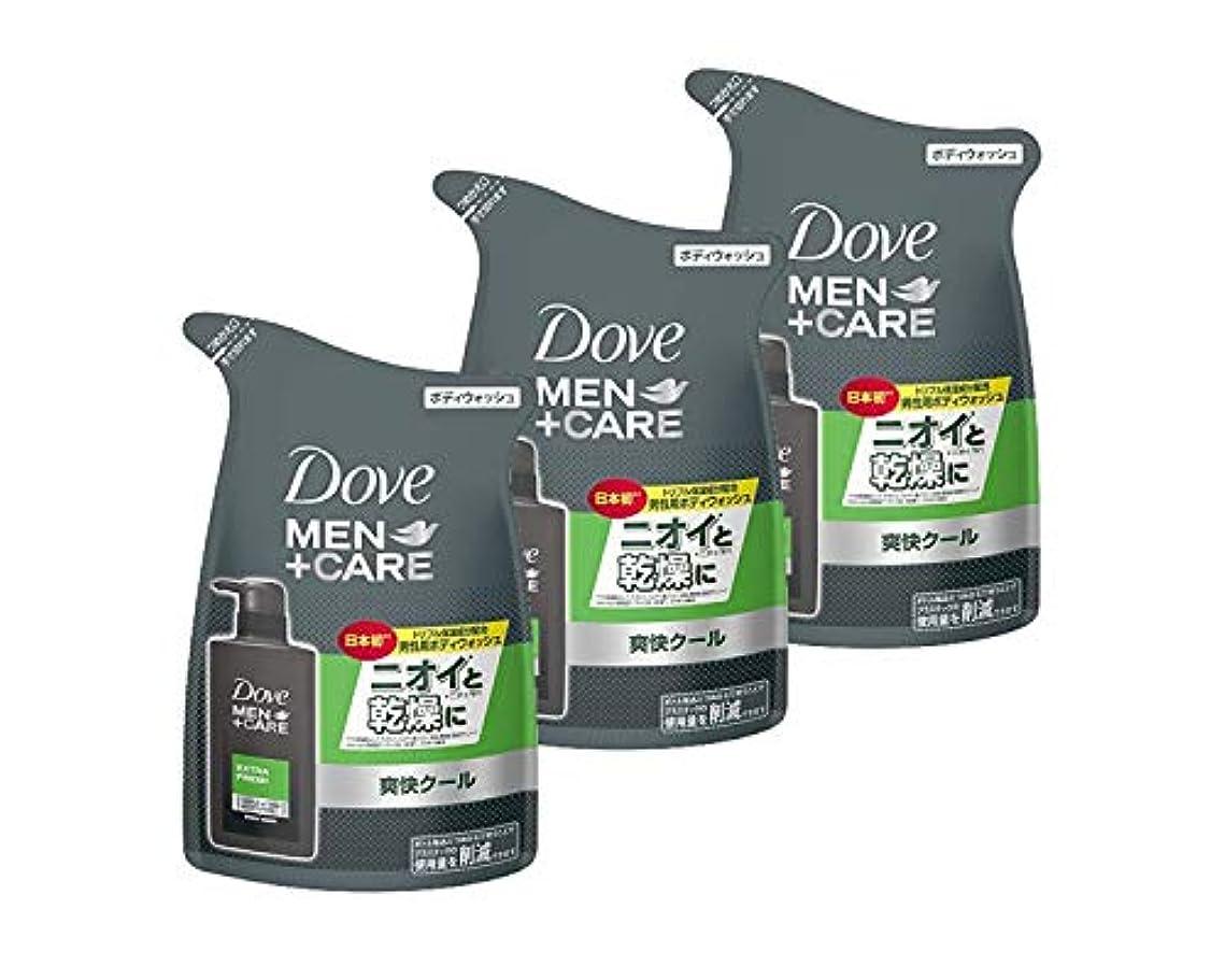 一般化する吸収剤のためダヴメン+ケア ボディウォッシュ エクストラフレッシュ つめかえ用 320g × 3個セット