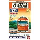 Bトレインショーティー 小田急 3000系 新塗装 SSE