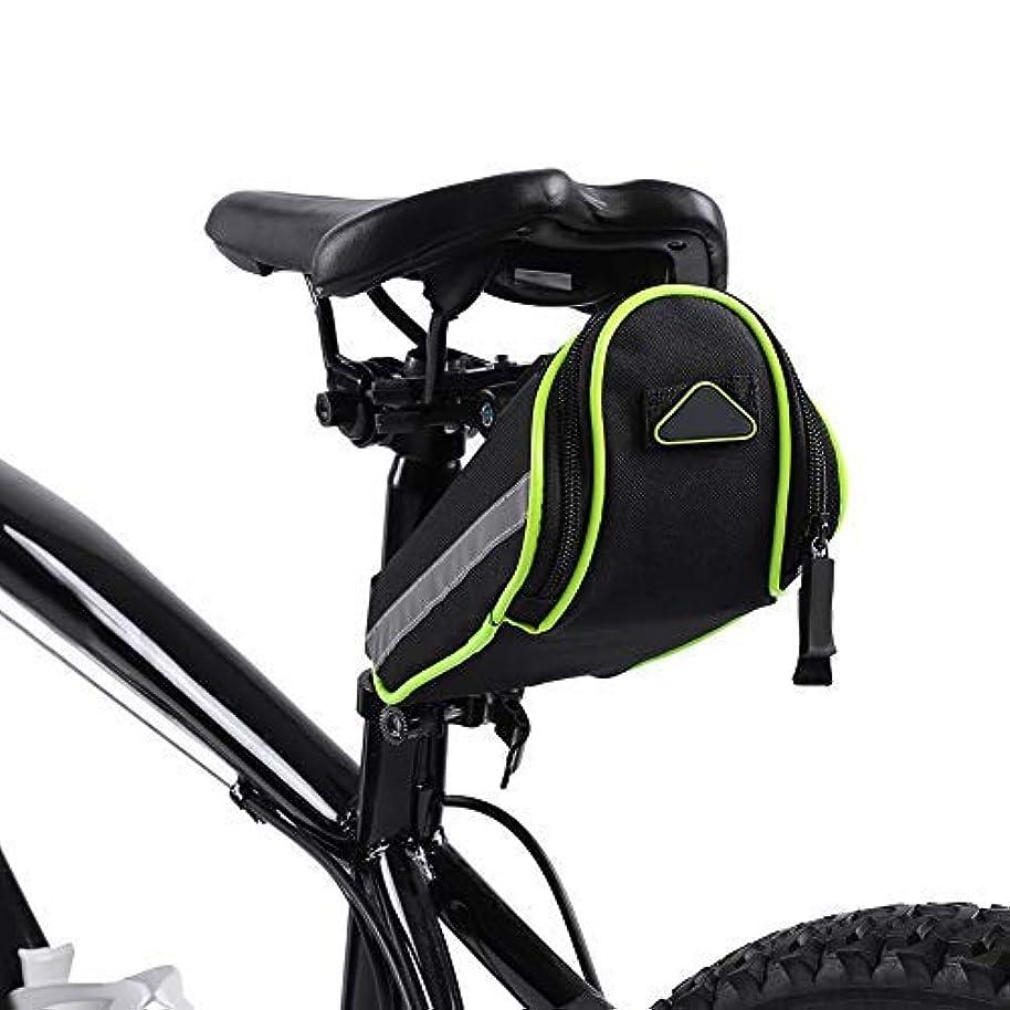 わかる書士証人自転車用 トランクバック サドルバッグ 固定式キャリア付き 取り付け簡単 サイクリング 通勤 通学 ブラック 防水