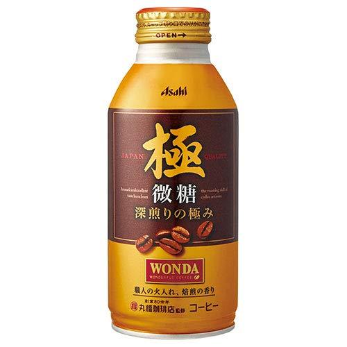 ワンダ 極 微糖 370g ×24缶 アサヒ飲料