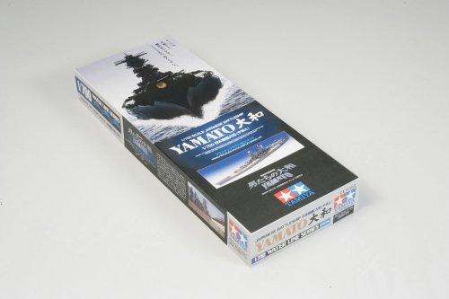 1/700 スケール限定 日本海軍 戦艦大和 特別パッケージ