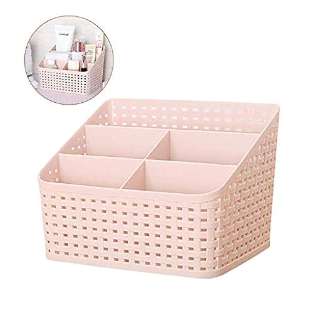 実行可能複数バランスのとれた籐多色化粧品収納ボックス多機能学生ブックデスクトップゴミ選別ボックス (Color : Pink)
