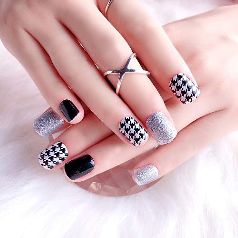 合体電卓ウェイタートレンド黒と白の偽の爪 24枚入 短いさネイルチップ ネイルチップの完成品 可愛い優雅ネイル ネイル花嫁 つけ爪 (B11)