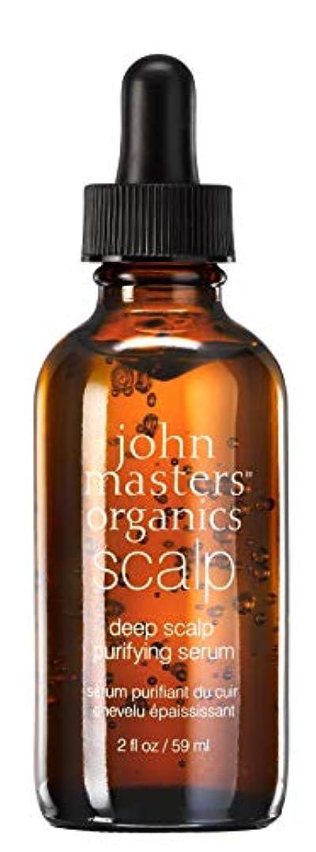 おもてなしつまらないドームジョンマスターオーガニック ディープスキャルプピュリファイングセラム 59ml