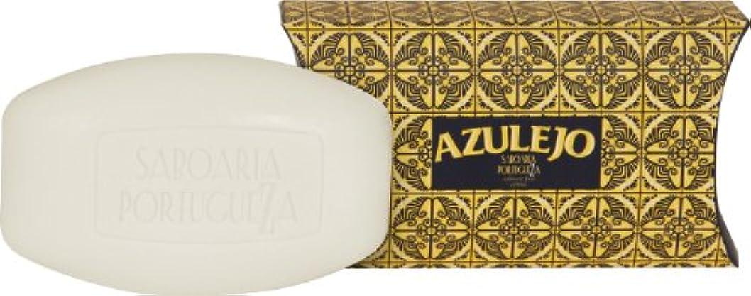 柔らかい足生産性勉強するサボアリア アズレイジオ/azulejo ソープ150g シトラス