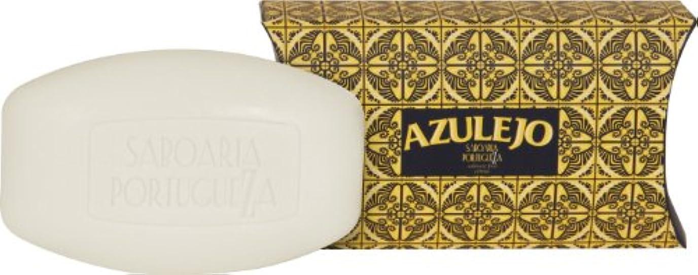 最大あごひげ明るいサボアリア アズレイジオ/azulejo ソープ150g シトラス