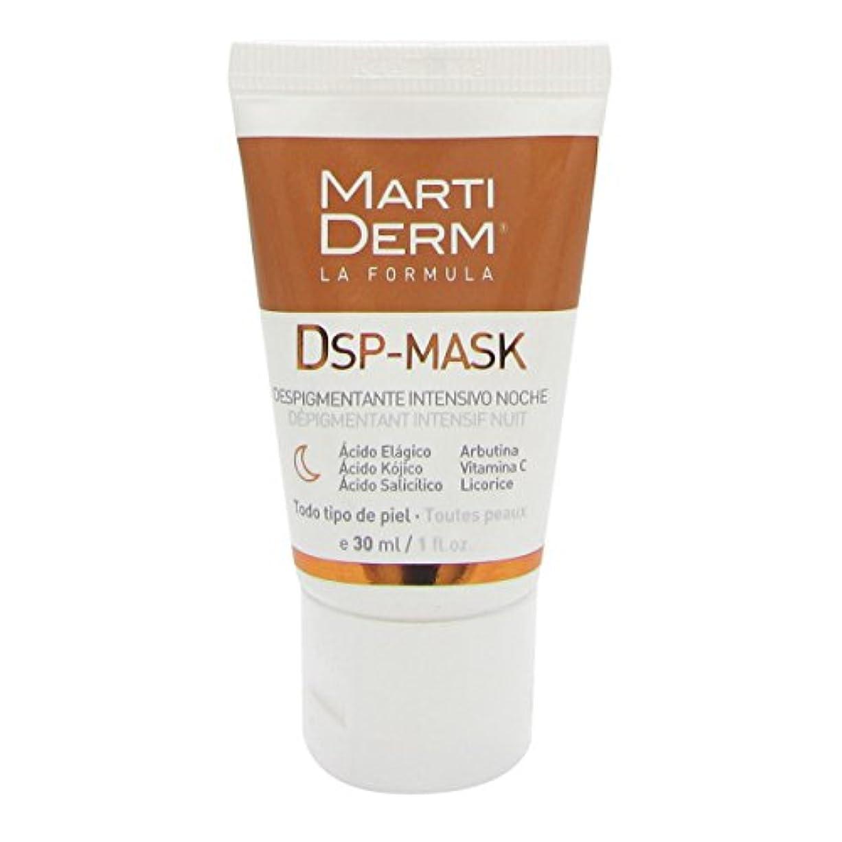 スタイルオープニング牧草地Martiderm Dsp-mask Intensive Depigmenting Night 30ml [並行輸入品]