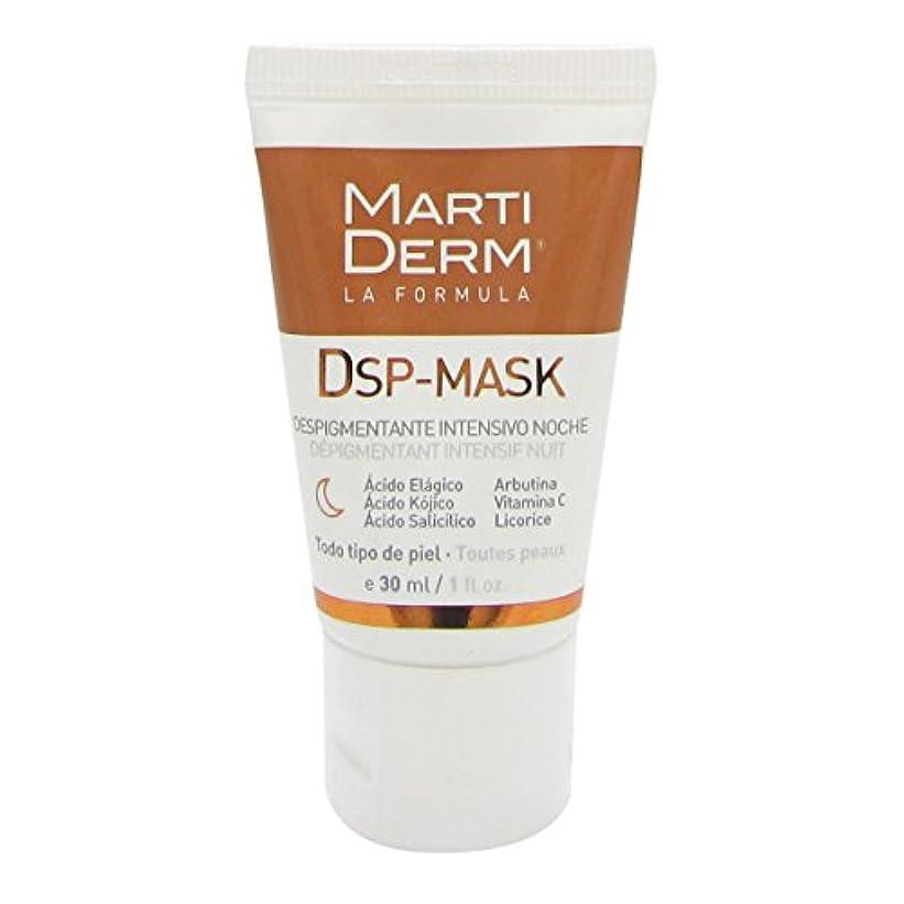 尊敬料理紳士Martiderm Dsp-mask Intensive Depigmenting Night 30ml [並行輸入品]