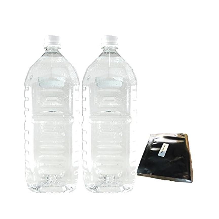 寄付するしっとりパンチお徳用クリアローション 2Lペットボトル ハードタイプ(5倍濃縮原液)【2本セット+★ミニ★ローション付】
