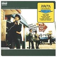 KAITA (MEG-CD)