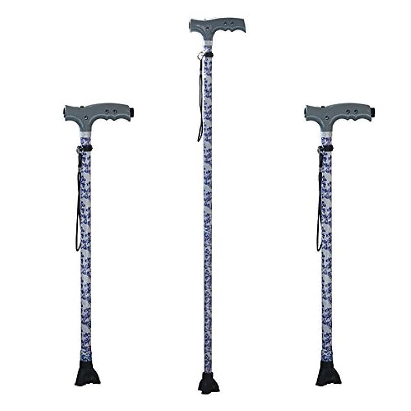 半円熟読親指高齢者の松葉杖青と白の磁器の杖多機能伸縮性の松葉杖高齢者の杖は、