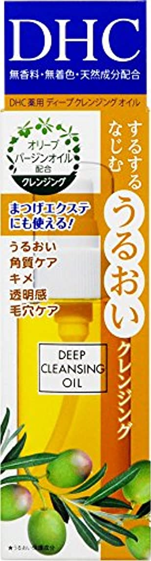住居スキッパー魚DHC 薬用ディープクレンジングオイル (SS) 70ml