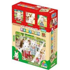 アポロ社 13-88 シルバニアファミリー キューブパズル 9コマ 【パズル】 The Original Toy Company