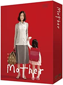 Mother [DVD]