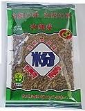 波照間黒砂糖粉末250g お買い得6袋セット(香り・味の違いビックリ)