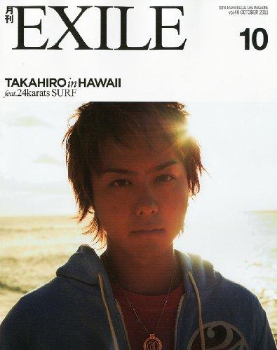 【EXILE TAKAHIRO/BLACK BEANZ】MVを解説!ロカビリー風の映像がレトロで素敵の画像