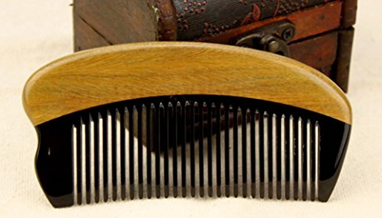手段反逆餌櫛型 緑檀木 プロも使う牛角かっさプレート マサージ用 血行改善 高級 天然 静電気 防止 美髪美顔 敬老の日