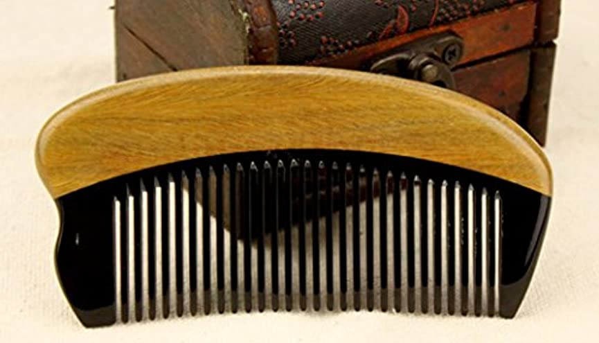 血色の良い活力列車櫛型 緑檀木 プロも使う牛角かっさプレート マサージ用 血行改善 高級 天然 静電気 防止 美髪美顔 敬老の日