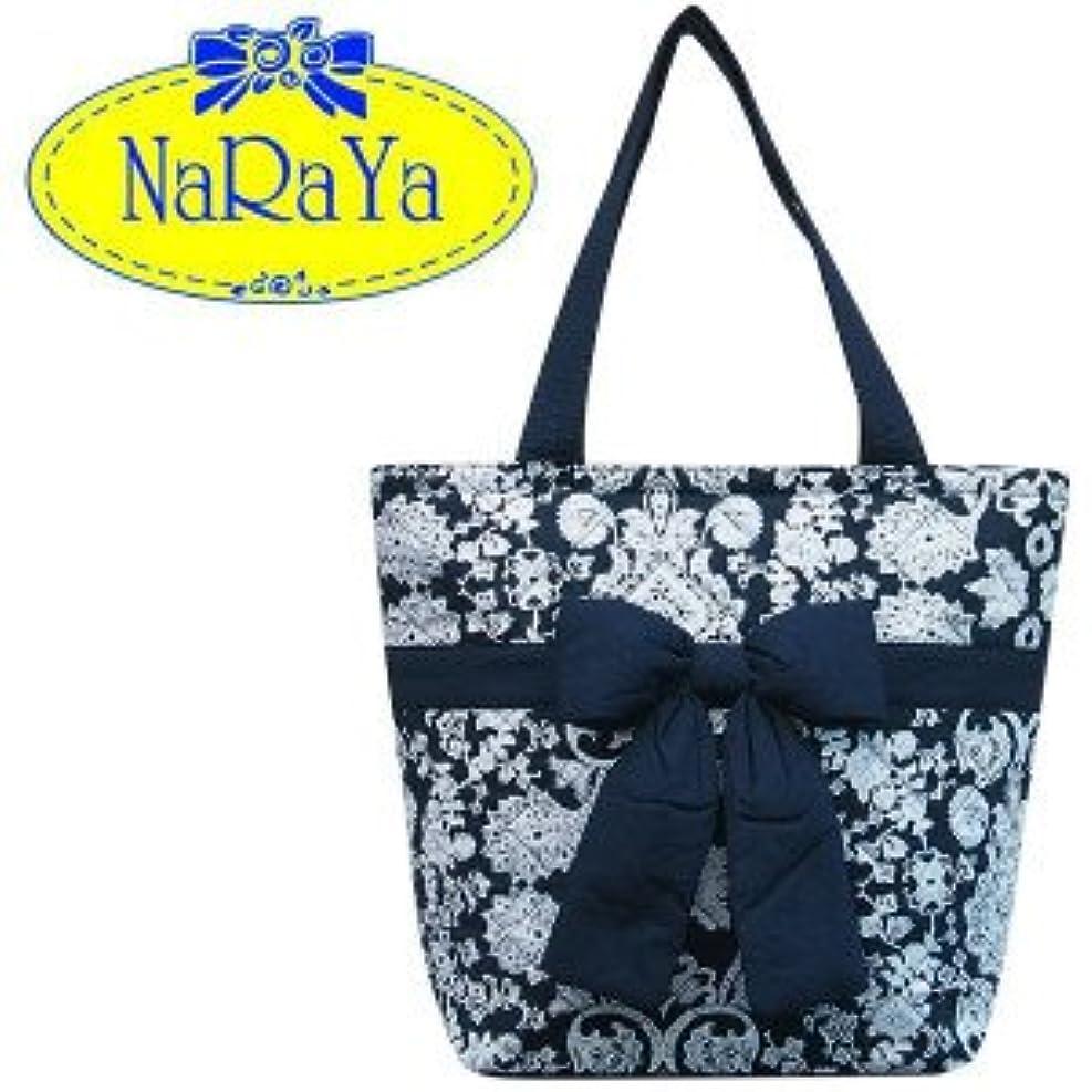タイ ナラヤ NaRaYa リボンバッグ バケツ型スタンダード クラシックペイズリー【NA-20】