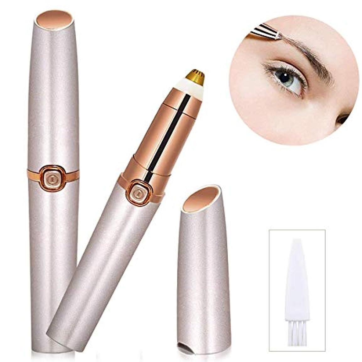 フルート広告割り当てます女性無痛眉毛髪リムーバー電子ミニ眉毛カミソリポータブル精密眉毛脱毛器用の電気眉毛トリマー,金