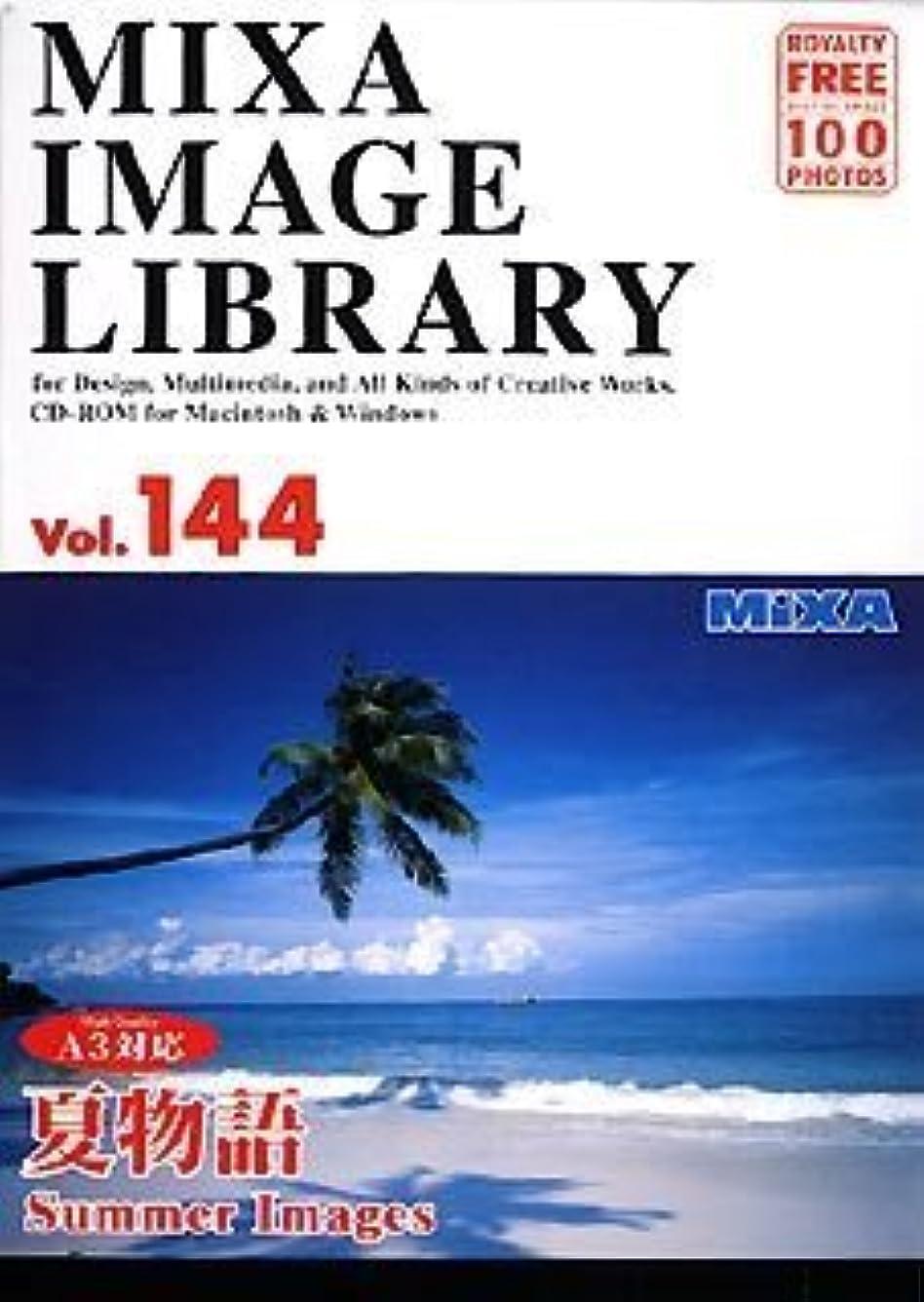 サンダースミケランジェロに同意するMIXA IMAGE LIBRARY Vol.144 夏物語