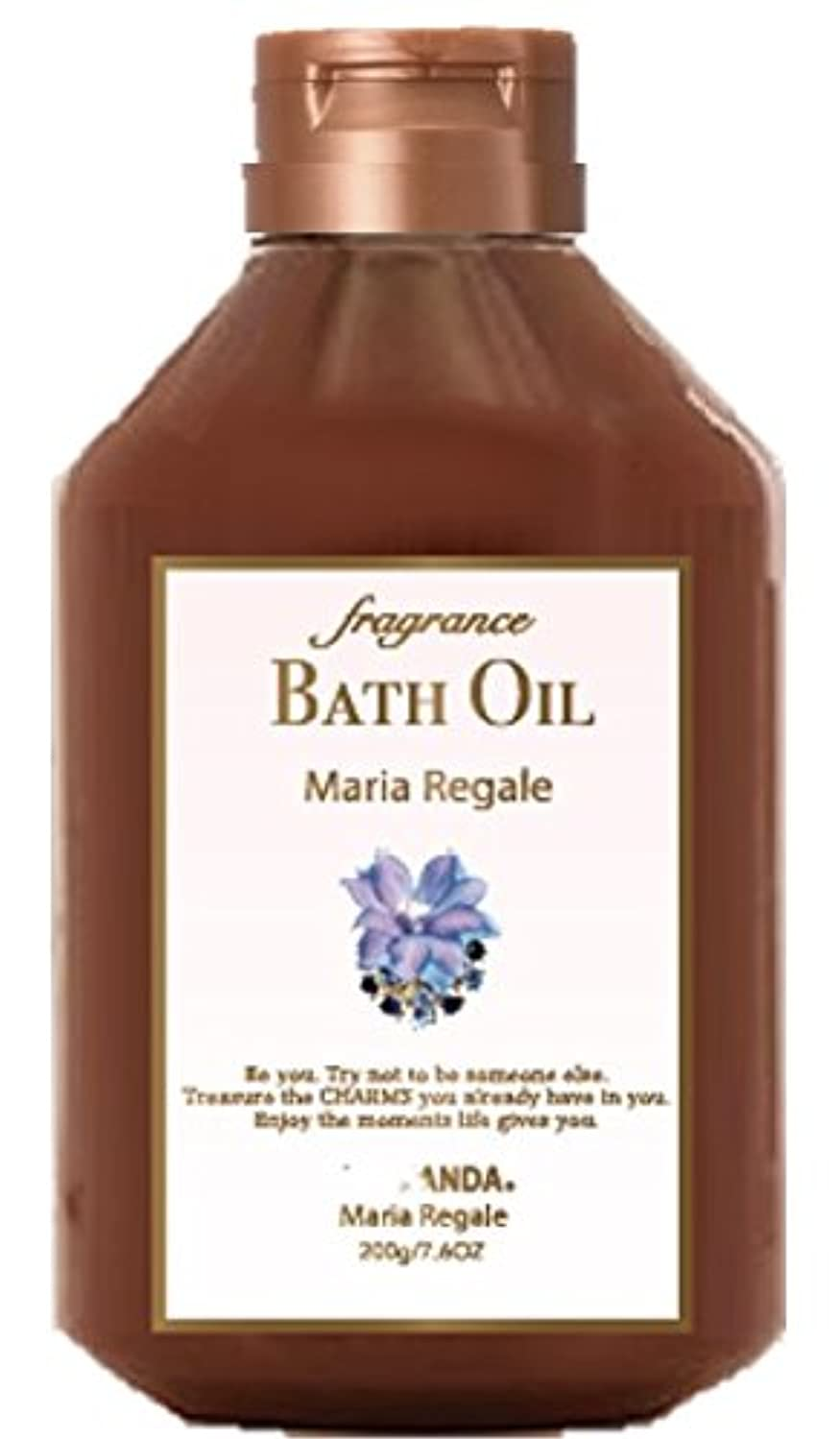つかの間人差し指一緒FERNANDA(フェルナンダ) Bath Oil Maria Regale (バスオイル マリアリゲル)