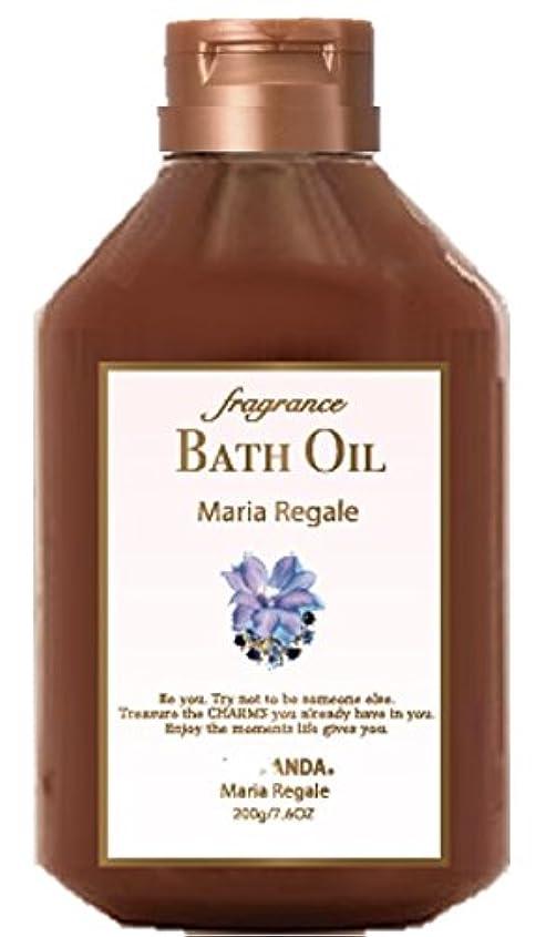 長老ぬるい守るFERNANDA(フェルナンダ) Bath Oil Maria Regale (バスオイル マリアリゲル)