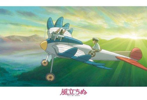 スタジオジブリ 風立ちぬ 300ピース 夢の飛行機 300-284