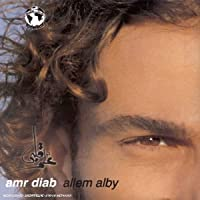 Allem Alby