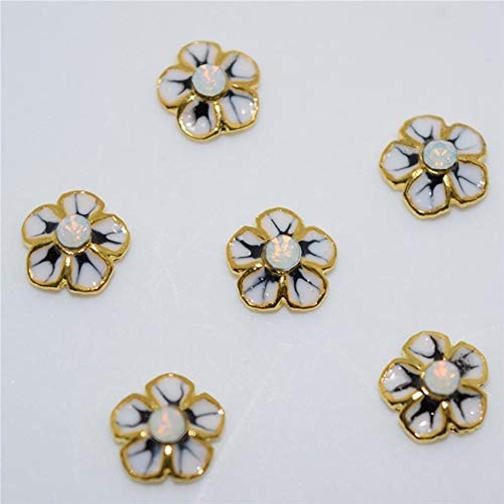 方程式乳抵抗力がある10個入りの新黄金の花の3Dネイルアートの装飾合金ネイルチャームネイルズラインストーンネイル用品