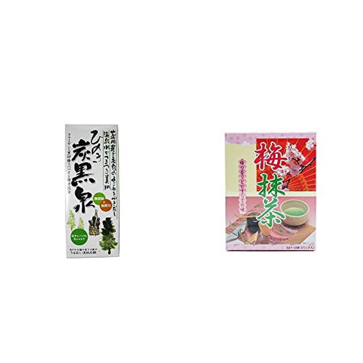 パワーくぼみペン[2点セット] ひのき炭黒泉 箱入り(75g×3)?梅抹茶[小](12袋)