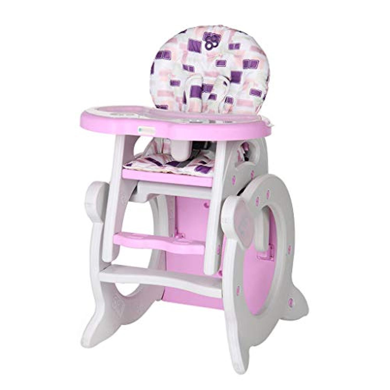子供用ダイニングチェア 子供用ダイニングチェア多機能食べるシート研究テーブルハイチェア (色 : Pink)