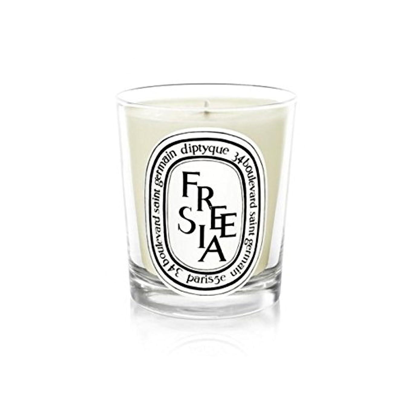 パウダー動物セイはさておきDiptyque Candle Freesia / Freesia 190g (Pack of 2) - Diptyqueキャンドルフリージア/フリージアの190グラム (x2) [並行輸入品]