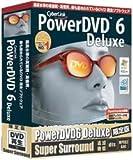 PowerDVD 6 Deluxe Super Surround 限定版